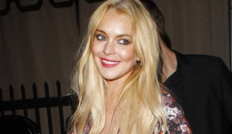 Lindsay Lohan to Pose Nude with Strange Accessory